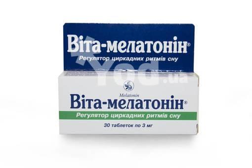 Ремерон – инструкция по применению таблеток, отзывы, цена, аналоги