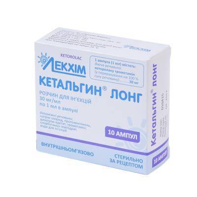 Гексенал - описание препаратов и таблеток - hexenalum побочное действие таблеток. гексенал инструкция к препарату, применение, противопоказания
