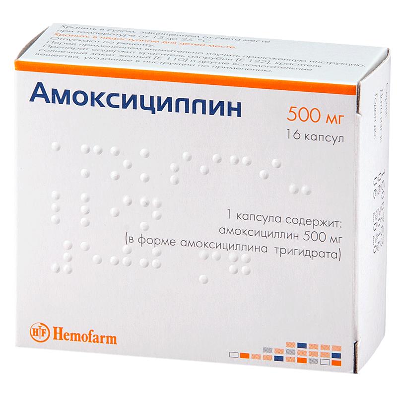 Инструкция по применению амоксициллин в таблетках взрослым и детям + отзывы