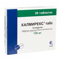 Калмирекс раствор для инъекций отзывы