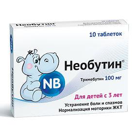 Необутин: инструкция по применению, аналоги и отзывы, цены в аптеках россии