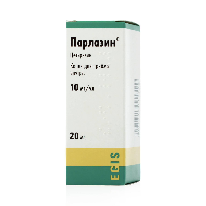 Аналоги таблеток «бетасерк» полный список