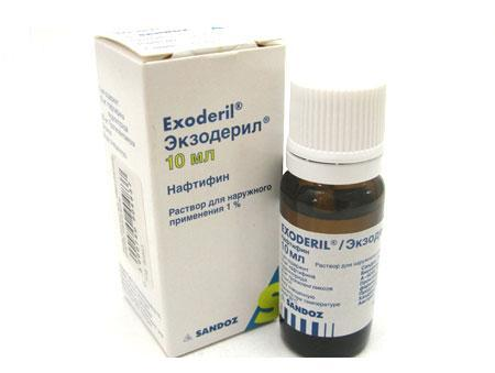 Экзодерил