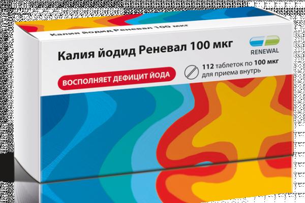 Калия йодид 200 - инструкция по применению, цена, отзывы и аналоги