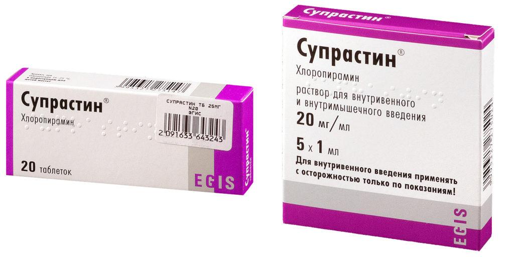 Для чего назначают супрастин? инструкция, отзывы и аналоги, цена в аптеках