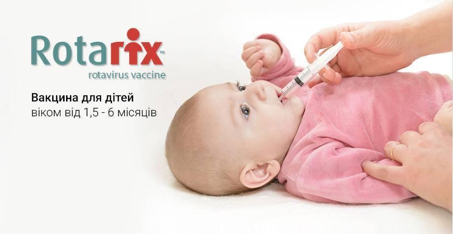 Бцж в 3 месяца: как выглядит прививка в этом возрасте, противопоказания к вакцинации, возможные осложнения