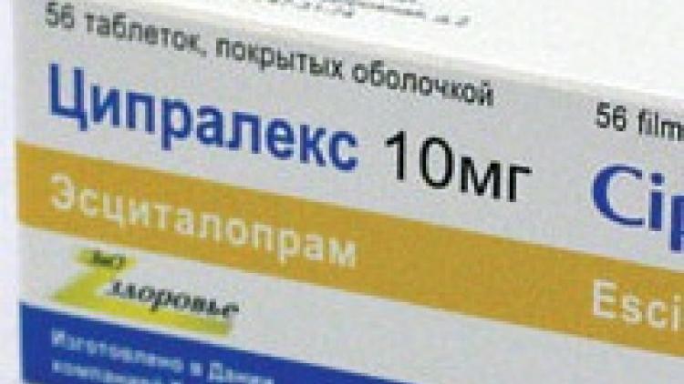 Отзывы врачей и пациентов об антидепрессанте эсциталопрам