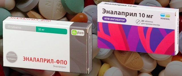 Обзор препарата эналаприл фпо: как и когда его принимать
