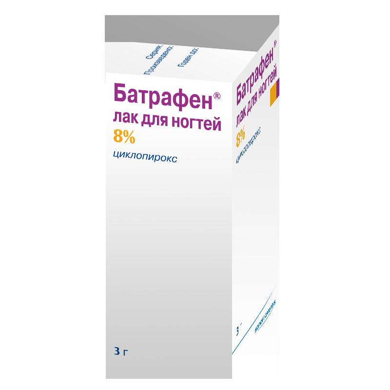 Циклопирокс от грибка