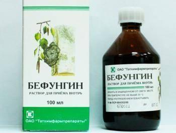 Отзывы о препарате абисил