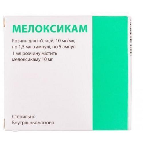 Мовалис (movalis) уколы. отзывы пациентов, инструкция, аналоги, цена