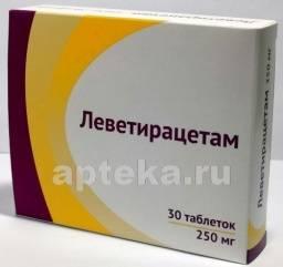 Леветирацетам – инструкция по применению, цена, отзывы, аналоги таблеток