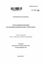 Состав вакцины бцж и бцж-м, форма выпуска препарата
