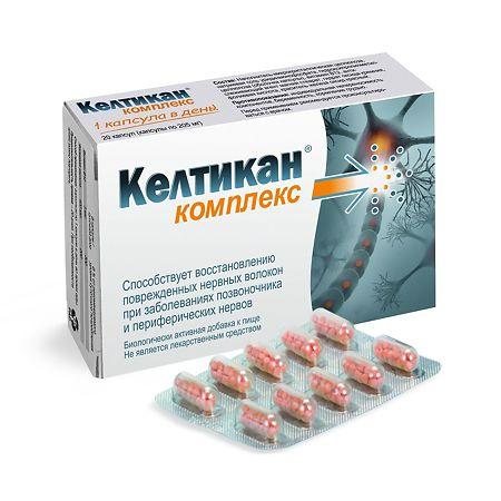 Нейроуридин: инструкция по применению, отзывы, цена