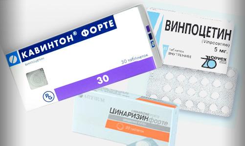 Что такое вазобрал - инструкция по применению в таблетках и каплях, побочные действия и аналоги