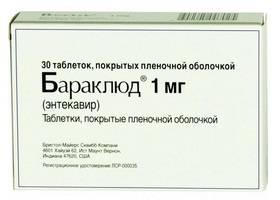 Бараклюд - инструкция по применению, цена, аналоги, дозировка для взрослых и детей