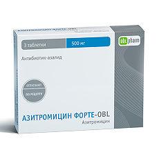 Азитромицин капсулы