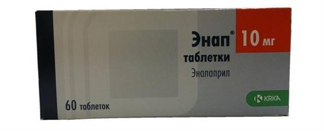 Энап-нл – полное описание препарата
