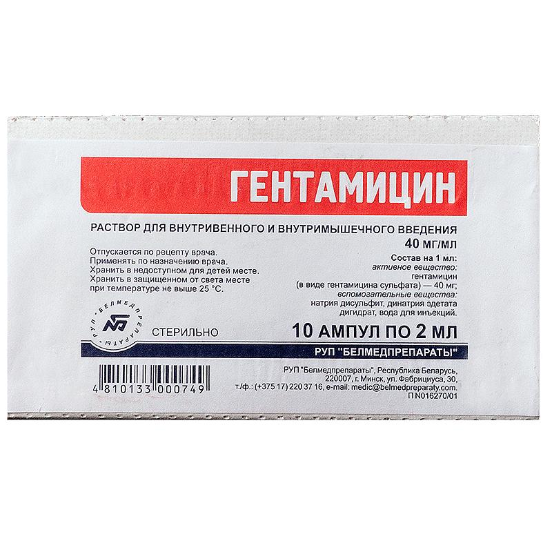 Декса гентамицин – глазная мазь: инструкция по применению