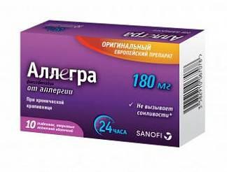 """Препарат """"кетотифен"""": отзывы. для детей противоаллергическое средство. """"кетотифен"""": инструкция по применению"""