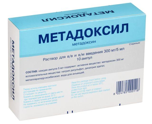 """Препарат от алкогольной зависимости """"вивитрол"""": отзывы специалистов и пациентов. эффективен ли медикамент """"вивитрол""""?"""