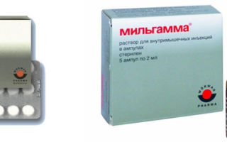 Мильгамма: инструкция по применению (ампулы)