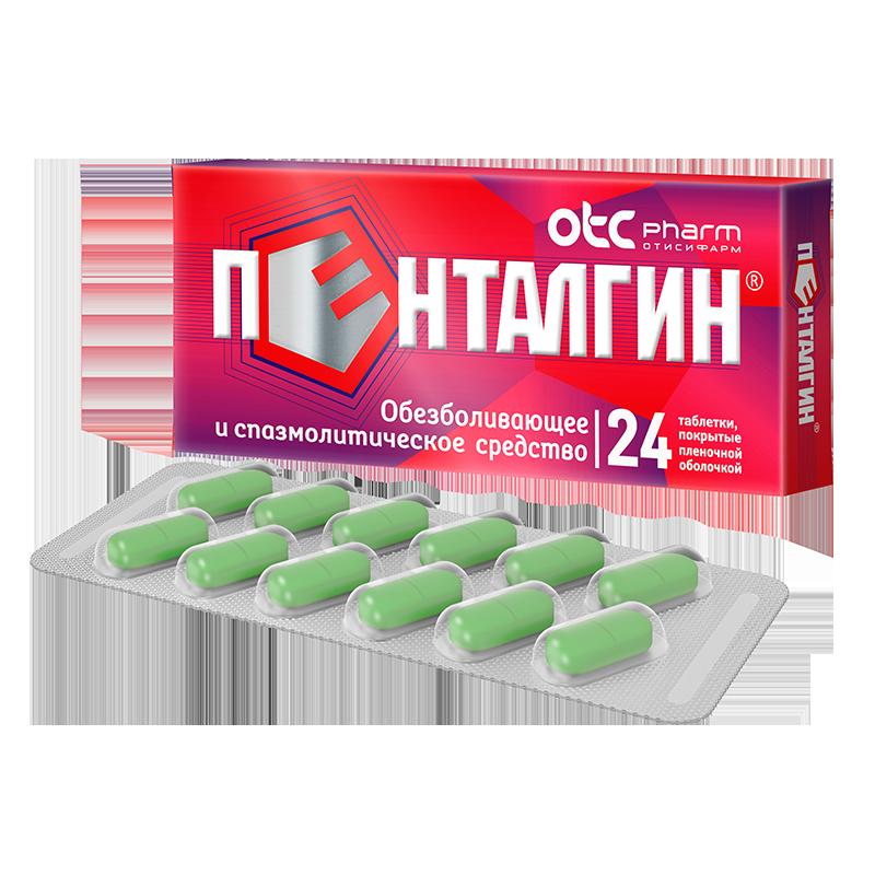 Пенталгин-icn – инструкция по применению, состав, отзывы, цена таблеток
