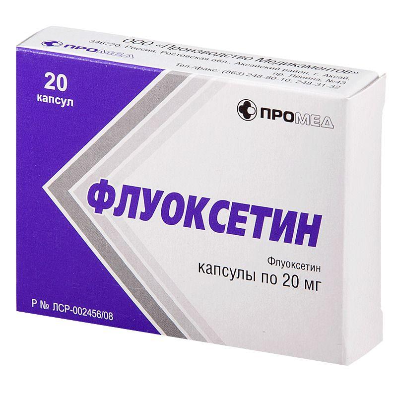 Trazodone (тразодон)