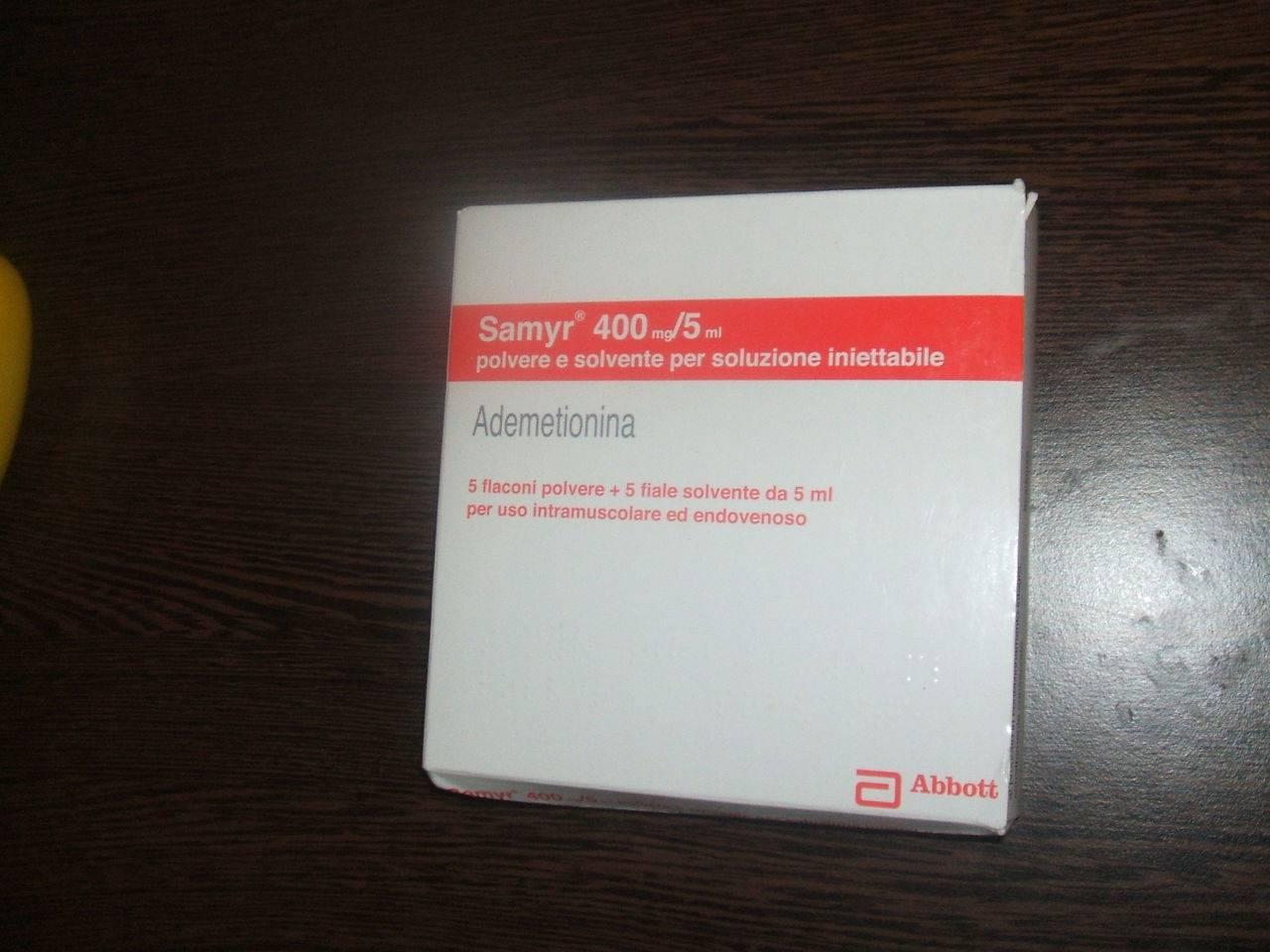 """Инструкция по применению препарата """"                             адеметионин-виал"""""""