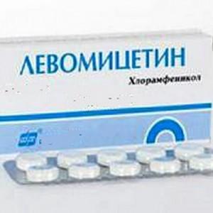 Левомицетин актитаб: от чего помогает, показания к применению, состав