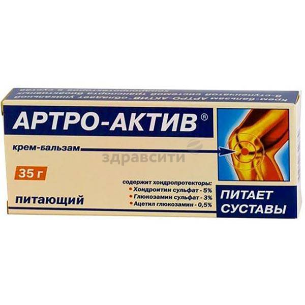 Артро-актив крем-бальзам