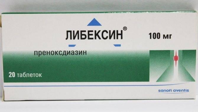 Лекарство от кашля глаувент