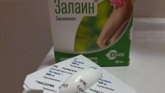 Вагинальные капсулы лактонорм: инструкция, цена иэффективность