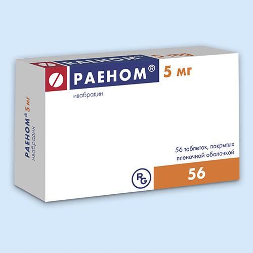 Бравадин: таблетки 5 мг или 7,5 мг