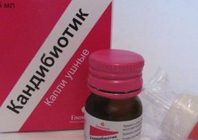 Капли «кандибиотик»: инструкция по применению