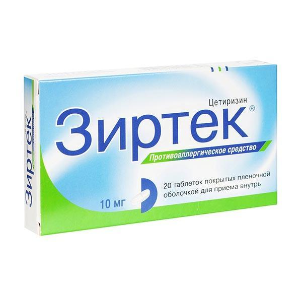 Инструкция по применению «зиртек». от чего помогает лекарство