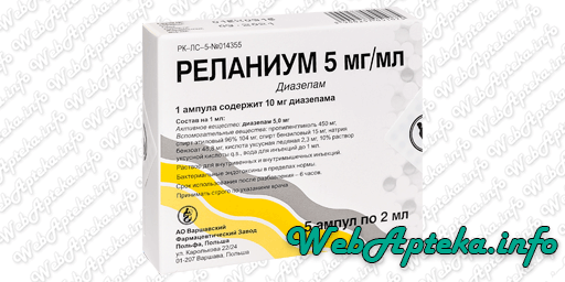 Диазепам - реальные отзывы принимавших, возможные побочные эффекты и аналоги