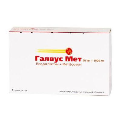 Галвус: таблетки 50 мг, мет с метформином