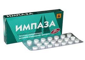 Импаза - инструкция, показания, дозировки и аналоги, отзывы