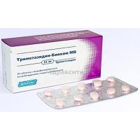 Телзап: таблетки 40 мг, 80 мг, плюс 80 мг + 12,5 мг