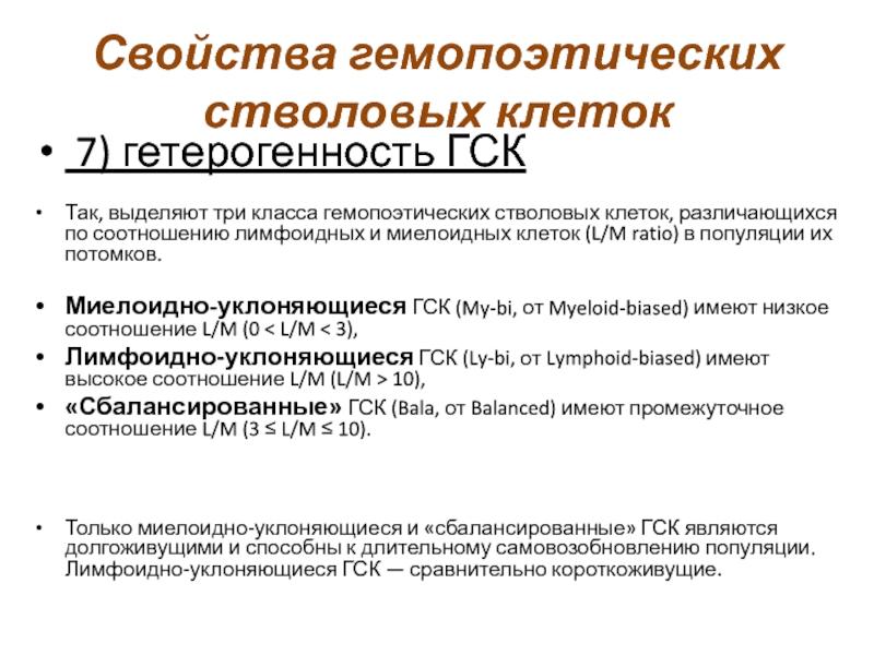 Что такое стволовые клетки и зачем они нужны? - hi-news.ru