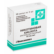 Уколы никотиновой кислоты при остеохондрозе и других заболеваниях