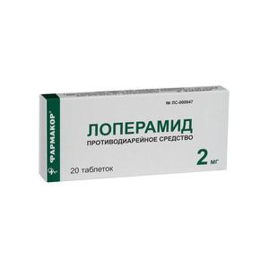Ксипамид, действующее вещество