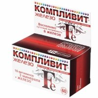 Витамины «компливит железо»: отзывы, состав, инструкция по применению