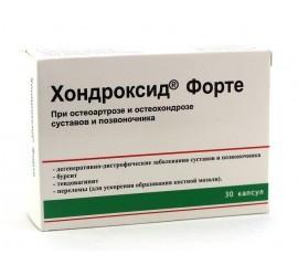 Хондроксид форте в терапии позвоночника и суставов