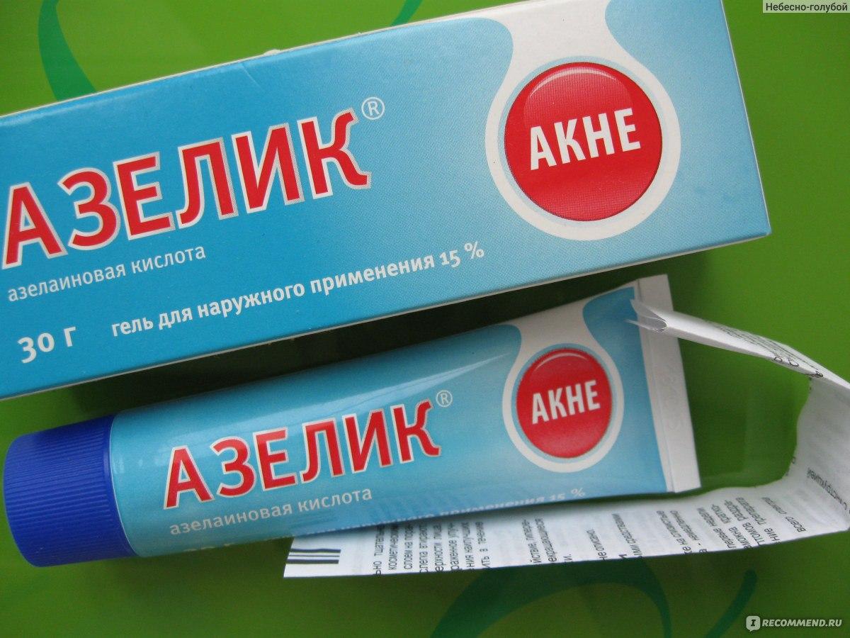 Кто вылечил прыщи! отзовитесь! - азелик от прыщей отзывы - стр. 4 - запись пользователя аня (id841770) в сообществе все о красоте в категории уход за лицом и шеей - babyblog.ru