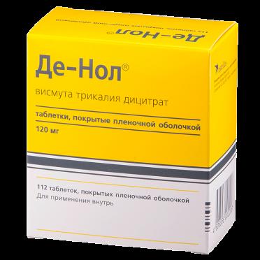 Де нол: инструкция по применению, аналоги и отзывы, цены в аптеках россии