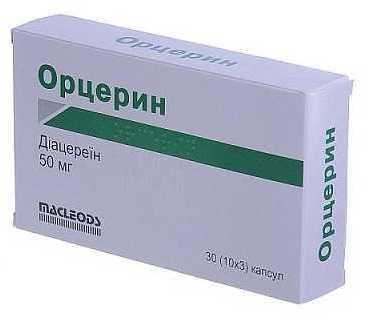 Нестероидный противовоспалительный препарат диацереина и его инструкция