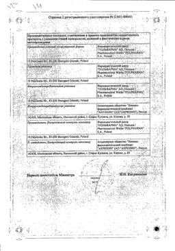 «диакарб»: инструкция по применению, показания, побочные действия, дозировка, противопоказания