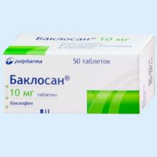 Миорелаксант в таблетках баклофен: устраняем спастические боли